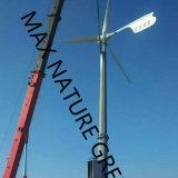 30kw Low Noise Wind Generator Turbine