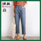 Woman′s Big Loose Straight Leg Denim Jeans
