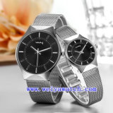 Fashion Watch Customize Casual Wrist Watches (WY-015GD)