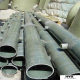 High Strength Corrosion Resistant FRP Spraying Pipe