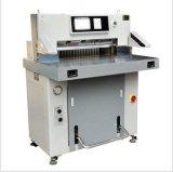 Hydraulic Heavy-Duty Program-Controlled Paper Cutting Machine,
