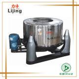 Industrial Dewatering Machine Extractor (TL-50kg)