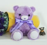 Children Toy Gifts Beautiful Purple Color Plush Teddy Bear Toy