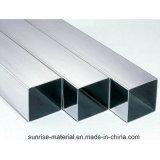 Aluminum Tube Aluminum Pipe Profiles