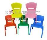 Argos Kids Chairs, Clear Kids Chair, Duable Kids Chair