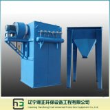 Induction Furnace Air Flow-Electrostatic Dust Collector (BDC Wide Spacing of Lateral Vibration)