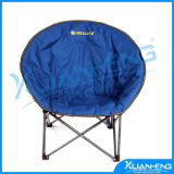 Adult Camping Moon Beach Chair