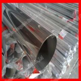 Stainless Steel Tube 316 Mirror Surface