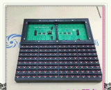 P16 Outdoor Double Color DIP 546 (1R1G) LED Module