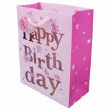Gift Packaging Paper Bag Printing