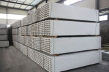 Lightweight Partition Wall Panel (GM90)