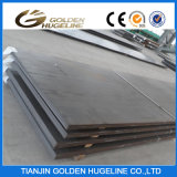 Q235B Hot Rolled Mild Steel Plate