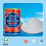 Marine Fish Collagen Powder (002)