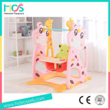 Children Plastic Swing Toy Use at Home (HBS17008C)
