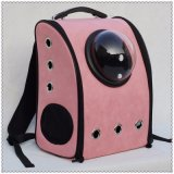 Space Capsule Shaped Breathable Pet Cat Carrier Backpack Pet Dog Outdoor Portable Package Bag Cat Bags Pet Travel