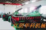 Hydraulic Pressure Scrap Iron Baler