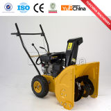Powerful Snow Blower with Gasoline Engine/Snow Shovel with Wheels