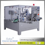 Animal Feed, Pet Food Weighing Packaging Machine with Auger Filler