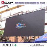 P3.91 P4.81 Outdoor Long Durability Rental LED Display Sign for Stage News Conference Concert Wedding