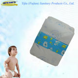 Cute Kids Diapers Baby Nappy (Baby Diaper C006)