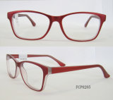 New Style Rectangle Promotion Price Cp Injection Optical Frame