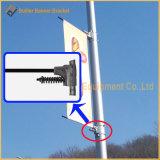 Metal Street Pole Advertising Flag Parts