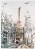 Steel Structure Industrial Building (SS-544)
