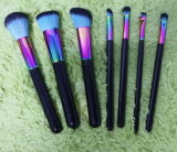 ABS Plated Multi -Color Makeup Brush Set
