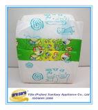 Soft Diaper Baby Diaper