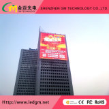 Professional Outdoor Commercial LED Billboard, P16 Full Color LED Curtain