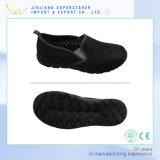 EVA Light Summer Shoes, Holey Men Casual Shoes