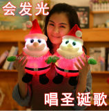 Plush Santa Claus Stuffed Christmas Decoration Toy/LED Plush Santa Claus Toy