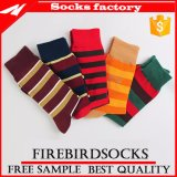 Custom Women′s Stripe Breathable Soft Cotton Casual Socks