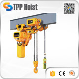 5 Ton Industrial Electric Chain Hoist with Trolley