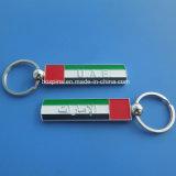 UAE Arabic Wording National Day Keychain/Keyring