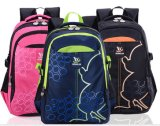 High Quality OEM Kid′s School Bags