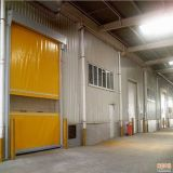 Industrial Fast Speed Shutter Door (HF-1037)