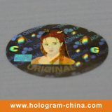 Anti-Counterfeiting Gold Security Hologram Sticker
