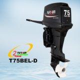75HP 2-Stroke Outboard Engine