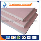 China Decorative Fireproof Drywall Board Type Gypsum Board 9mm 12mm with Competitive Price