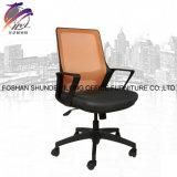 Office Furniture Chrome Finish Modern Metal Staff Chairs