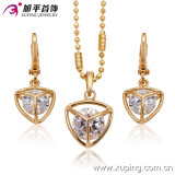 Valentine′s Gift 18k Gold Color Cubic Zirconia Jewelry Set (63125)