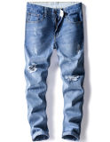 E906 Factory 2017 Spring Fashion Cropped Style Blue Denim Jean