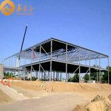 Steel Structure Worshop with Mezzanine Floor (SS-365)