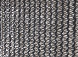 UV Protection Shade Net (AN075S)