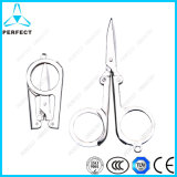 Wholesale Foldable Mini Pocket Scissors
