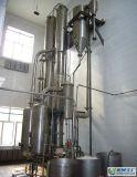 Single-Effect Vacuum Concentrator in Pharmaceutical, Medicine