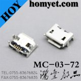 USB Jack for Electric Accessories (MC-03-72)