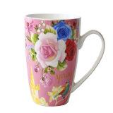 Porcelain Cup Ceramic Coffee Mug (XLTCB-002 350)