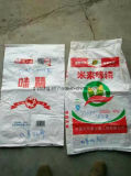 Gypsum Powder Packing PP Woven Bag with Valve